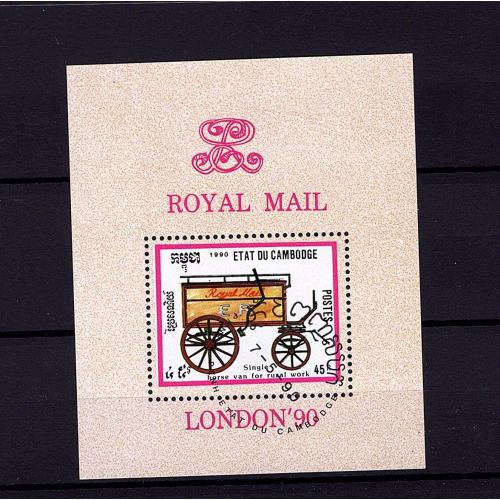 etat du cambodge. bloc royal mail london 90 (lot33)